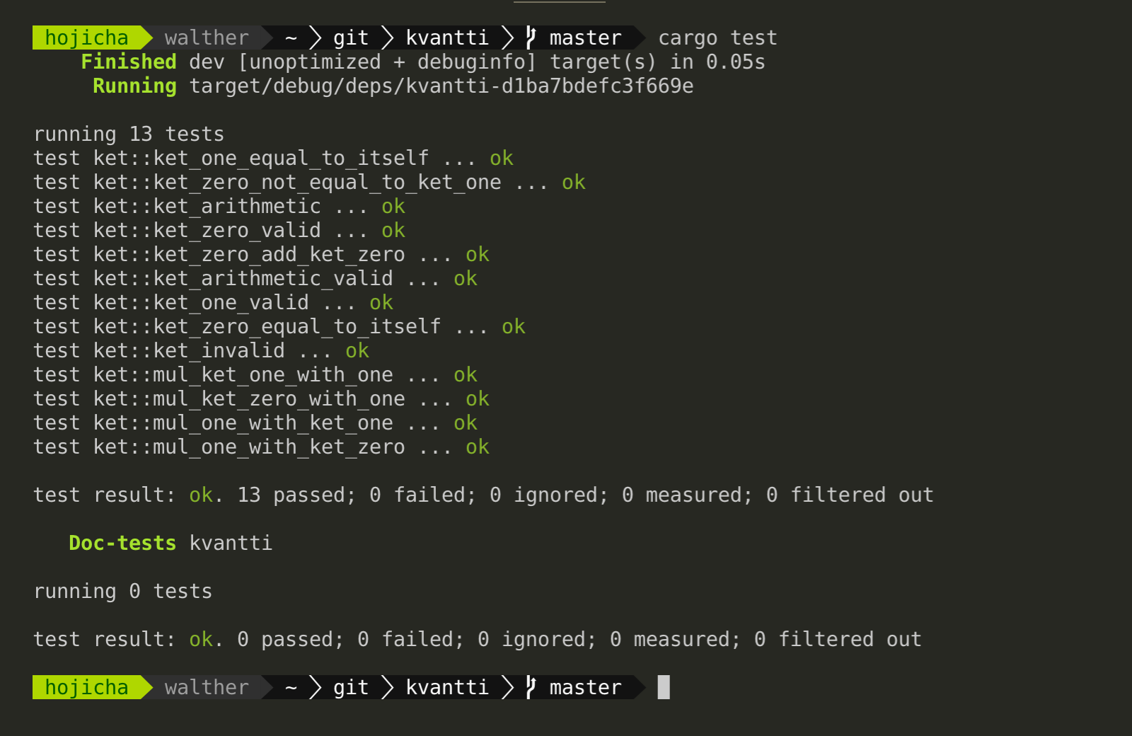 a screenshot of passed tests for the program described in this essay